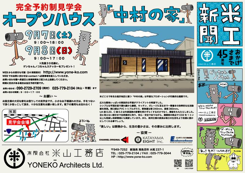 k米工新聞5_2019_9_out.jpg